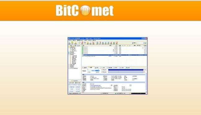 bitcomet client